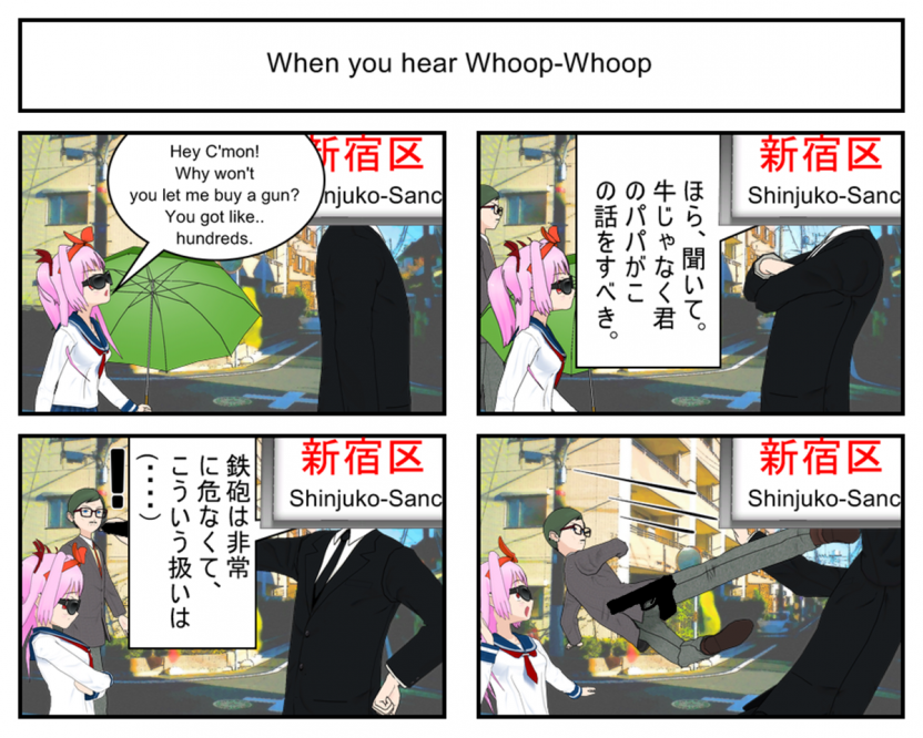 OG-Chan # 40 – When you hear Whoop-Whoop